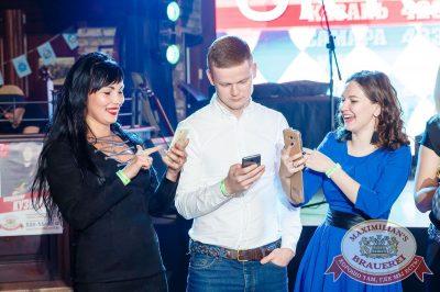 «Октоберфест-2017»: выбор пивной столицы и День именинника, 22 сентября 2017 - Ресторан «Максимилианс» Казань - 49