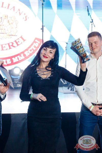«Октоберфест-2017»: выбор пивной столицы и День именинника, 22 сентября 2017 - Ресторан «Максимилианс» Казань - 52