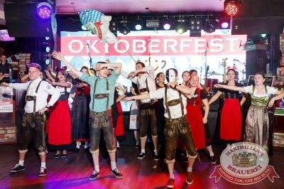 «Октоберфест-2017»: выбор пивной столицы и День именинника, 22 сентября 2017 - Ресторан «Максимилианс» Казань - 55