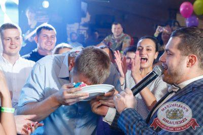 «Октоберфест-2017»: выбор пивной столицы и День именинника, 22 сентября 2017 - Ресторан «Максимилианс» Казань - 58