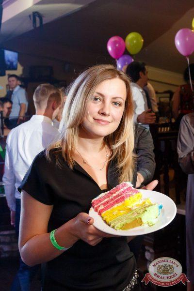«Октоберфест-2017»: выбор пивной столицы и День именинника, 22 сентября 2017 - Ресторан «Максимилианс» Казань - 59