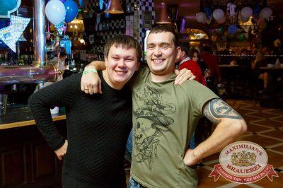 «Октоберфест-2017»: выбор пивной столицы и День именинника, 22 сентября 2017 - Ресторан «Максимилианс» Казань - 64