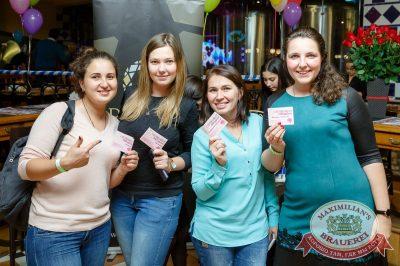 «Октоберфест-2017»: выбор пивной столицы и День именинника, 22 сентября 2017 - Ресторан «Максимилианс» Казань - 7