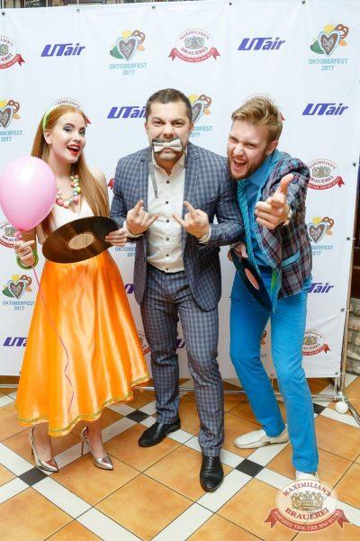 «Октоберфест-2017»: выбор пивной столицы и День именинника, 22 сентября 2017 - Ресторан «Максимилианс» Казань - 9