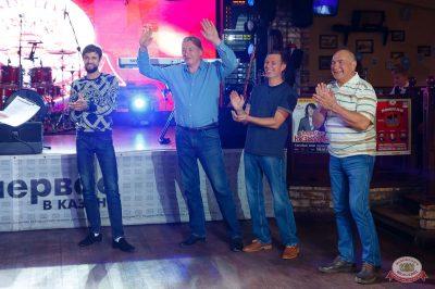 «Октоберфест-2018»: Бир Кинг, 4 октября 2018 - Ресторан «Максимилианс» Казань - 1