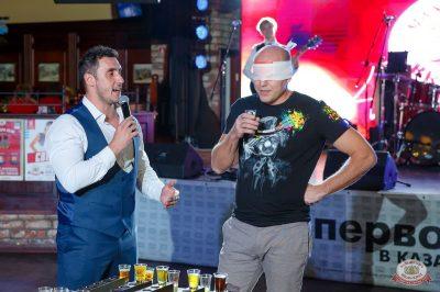 «Октоберфест-2018»: Бир Кинг, 4 октября 2018 - Ресторан «Максимилианс» Казань - 10