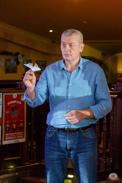 «Октоберфест-2018»: Бир Кинг, 4 октября 2018 - Ресторан «Максимилианс» Казань - 13