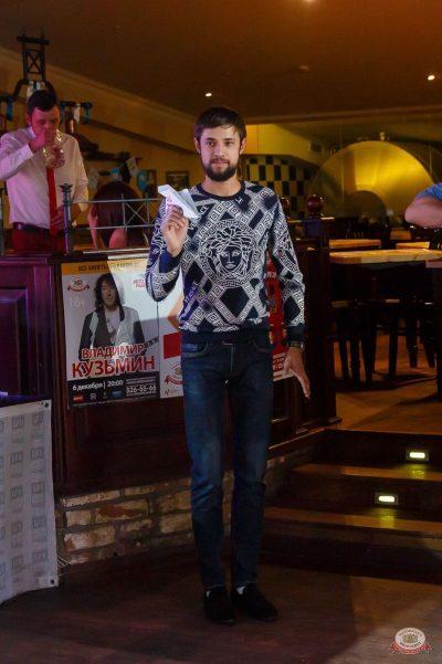«Октоберфест-2018»: Бир Кинг, 4 октября 2018 - Ресторан «Максимилианс» Казань - 16