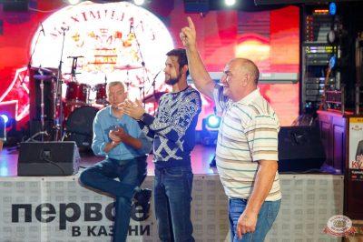 «Октоберфест-2018»: Бир Кинг, 4 октября 2018 - Ресторан «Максимилианс» Казань - 24