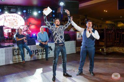 «Октоберфест-2018»: Бир Кинг, 4 октября 2018 - Ресторан «Максимилианс» Казань - 25