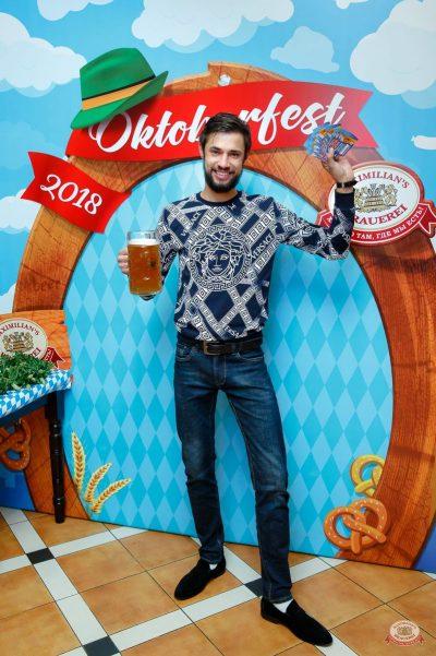 «Октоберфест-2018»: Бир Кинг, 4 октября 2018 - Ресторан «Максимилианс» Казань - 26