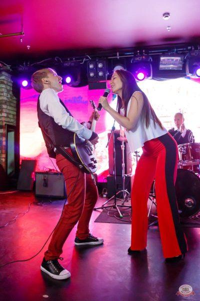 «Октоберфест-2018»: Бир Кинг, 4 октября 2018 - Ресторан «Максимилианс» Казань - 32