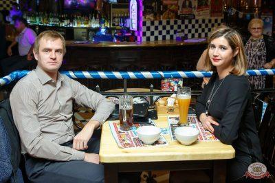 «Октоберфест-2018»: Бир Кинг, 4 октября 2018 - Ресторан «Максимилианс» Казань - 36