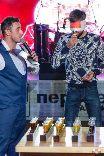 «Октоберфест-2018»: Бир Кинг, 4 октября 2018 - Ресторан «Максимилианс» Казань - 4
