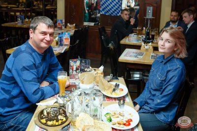 «Октоберфест-2018»: Бир Кинг, 4 октября 2018 - Ресторан «Максимилианс» Казань - 41