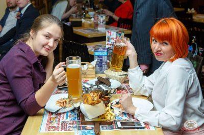 «Октоберфест-2018»: Бир Кинг, 4 октября 2018 - Ресторан «Максимилианс» Казань - 42