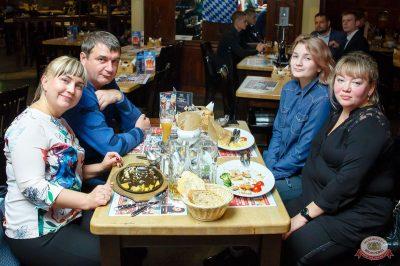 «Октоберфест-2018»: Бир Кинг, 4 октября 2018 - Ресторан «Максимилианс» Казань - 44