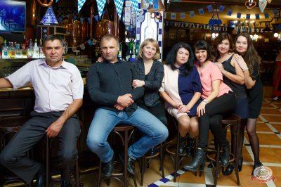 «Октоберфест-2018»: Бир Кинг, 4 октября 2018 - Ресторан «Максимилианс» Казань - 48