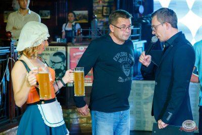 «Октоберфест-2018»: открытие. Выбор пивной столицы, 21 сентября 2018 - Ресторан «Максимилианс» Казань - 17