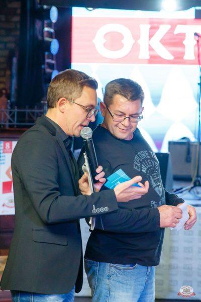 «Октоберфест-2018»: открытие. Выбор пивной столицы, 21 сентября 2018 - Ресторан «Максимилианс» Казань - 20
