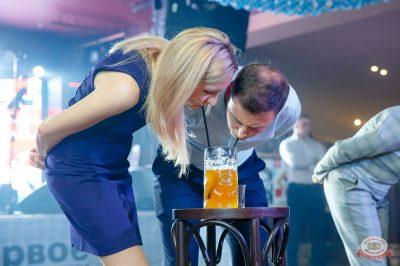 «Октоберфест-2018»: открытие. Выбор пивной столицы, 21 сентября 2018 - Ресторан «Максимилианс» Казань - 22