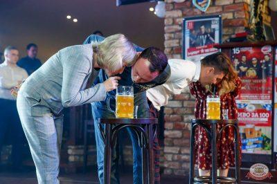 «Октоберфест-2018»: открытие. Выбор пивной столицы, 21 сентября 2018 - Ресторан «Максимилианс» Казань - 23