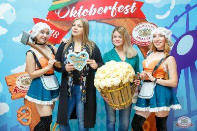 «Октоберфест-2018»: открытие. Выбор пивной столицы, 21 сентября 2018 - Ресторан «Максимилианс» Казань - 3