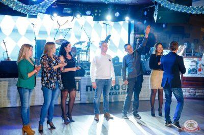 «Октоберфест-2018»: открытие. Выбор пивной столицы, 21 сентября 2018 - Ресторан «Максимилианс» Казань - 35