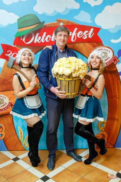 «Октоберфест-2018»: открытие. Выбор пивной столицы, 21 сентября 2018 - Ресторан «Максимилианс» Казань - 4