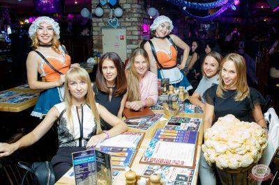 «Октоберфест-2018»: открытие. Выбор пивной столицы, 21 сентября 2018 - Ресторан «Максимилианс» Казань - 44