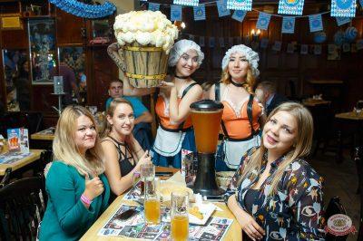 «Октоберфест-2018»: открытие. Выбор пивной столицы, 21 сентября 2018 - Ресторан «Максимилианс» Казань - 49