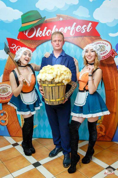 «Октоберфест-2018»: открытие. Выбор пивной столицы, 21 сентября 2018 - Ресторан «Максимилианс» Казань - 5