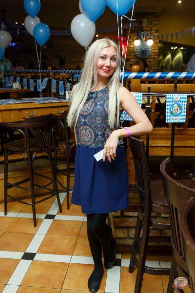 «Октоберфест-2018»: открытие. Выбор пивной столицы, 21 сентября 2018 - Ресторан «Максимилианс» Казань - 53