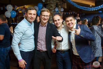 «Октоберфест-2018»: открытие. Выбор пивной столицы, 21 сентября 2018 - Ресторан «Максимилианс» Казань - 56