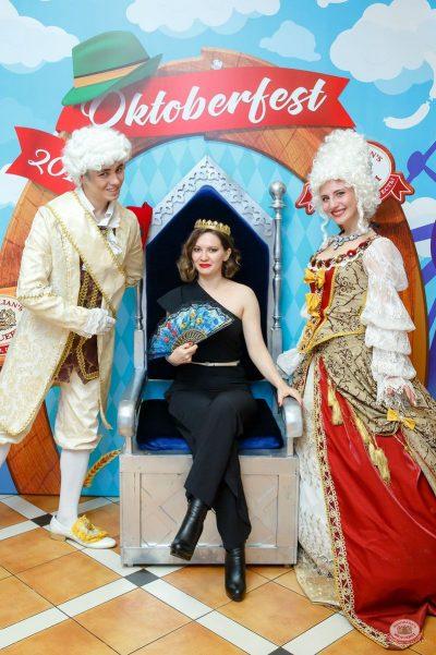 «Октоберфест-2018»: выбор Короля и Королевы (первый тур), 22 сентября 2018 - Ресторан «Максимилианс» Казань - 1