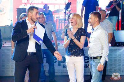 «Октоберфест-2018»: выбор Короля и Королевы (первый тур), 22 сентября 2018 - Ресторан «Максимилианс» Казань - 10