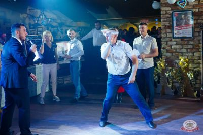 «Октоберфест-2018»: выбор Короля и Королевы (первый тур), 22 сентября 2018 - Ресторан «Максимилианс» Казань - 12