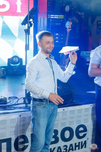 «Октоберфест-2018»: выбор Короля и Королевы (первый тур), 22 сентября 2018 - Ресторан «Максимилианс» Казань - 13