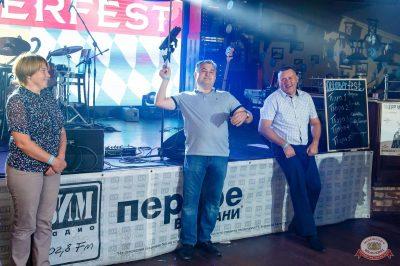 «Октоберфест-2018»: выбор Короля и Королевы (первый тур), 22 сентября 2018 - Ресторан «Максимилианс» Казань - 15
