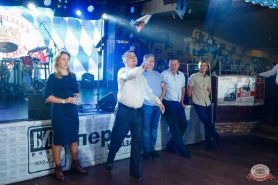 «Октоберфест-2018»: выбор Короля и Королевы (первый тур), 22 сентября 2018 - Ресторан «Максимилианс» Казань - 16