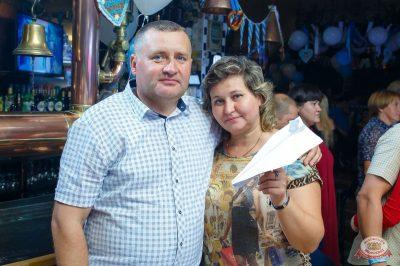 «Октоберфест-2018»: выбор Короля и Королевы (первый тур), 22 сентября 2018 - Ресторан «Максимилианс» Казань - 21