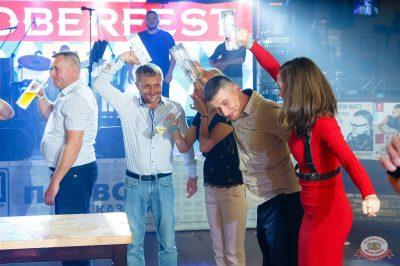 «Октоберфест-2018»: выбор Короля и Королевы (первый тур), 22 сентября 2018 - Ресторан «Максимилианс» Казань - 27