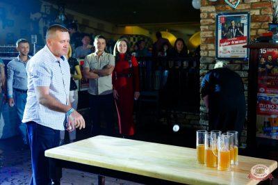 «Октоберфест-2018»: выбор Короля и Королевы (первый тур), 22 сентября 2018 - Ресторан «Максимилианс» Казань - 29