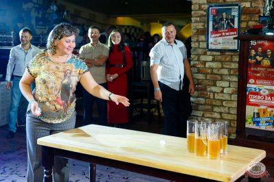 «Октоберфест-2018»: выбор Короля и Королевы (первый тур), 22 сентября 2018 - Ресторан «Максимилианс» Казань - 30
