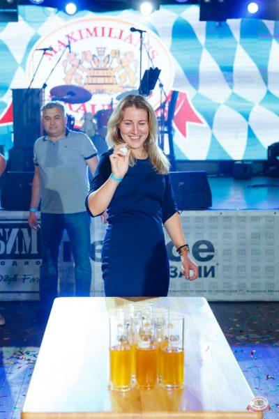 «Октоберфест-2018»: выбор Короля и Королевы (первый тур), 22 сентября 2018 - Ресторан «Максимилианс» Казань - 32