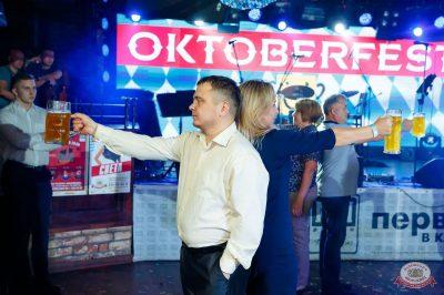 «Октоберфест-2018»: выбор Короля и Королевы (первый тур), 22 сентября 2018 - Ресторан «Максимилианс» Казань - 36