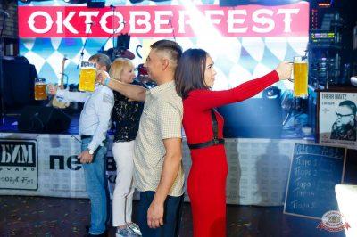 «Октоберфест-2018»: выбор Короля и Королевы (первый тур), 22 сентября 2018 - Ресторан «Максимилианс» Казань - 38