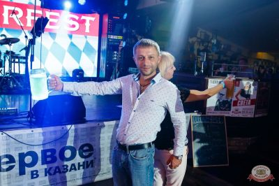 «Октоберфест-2018»: выбор Короля и Королевы (первый тур), 22 сентября 2018 - Ресторан «Максимилианс» Казань - 39