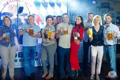«Октоберфест-2018»: выбор Короля и Королевы (первый тур), 22 сентября 2018 - Ресторан «Максимилианс» Казань - 43