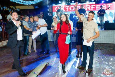 «Октоберфест-2018»: выбор Короля и Королевы (первый тур), 22 сентября 2018 - Ресторан «Максимилианс» Казань - 46
